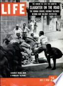 7 jul 1958