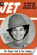 3 dec 1964