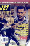 5 aug 1996