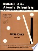 mar 1952
