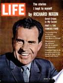 16 mar 1962