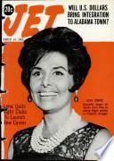 14 mar 1963