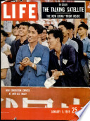 5 jan 1959