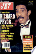 5 jun 1995