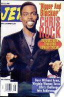 12 jul 1999