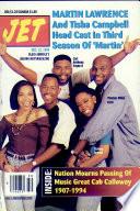 12 dec 1994