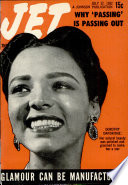 17 jul 1952