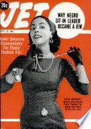 20 sep 1962