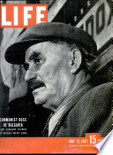 12 maj 1947