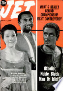 17 mar 1966