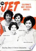 5 jul 1962
