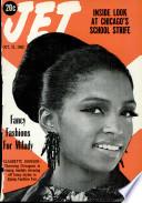 21 okt 1965