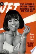 11 feb 1965