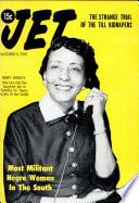 6 okt 1955
