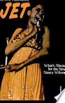 5 aug 1971
