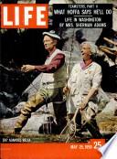 25 maj 1959