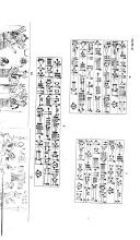 Sida 191